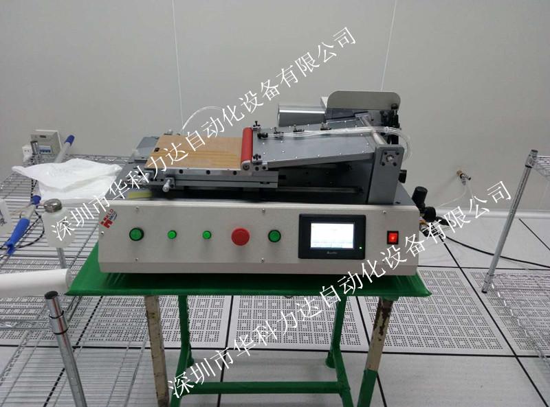 Hk-3035軟對硬貼合機自動貼合機