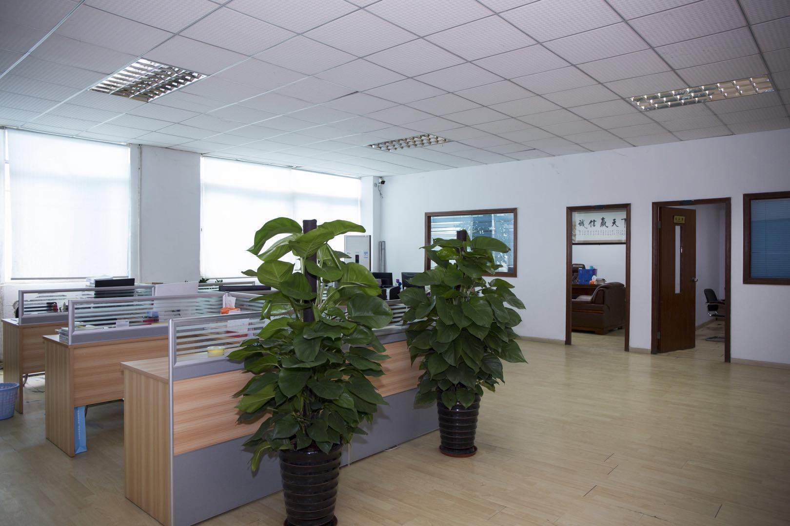 華(hua)科ping)Υda)綜合辦公室